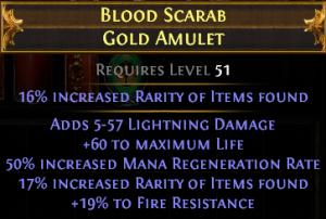 amulet04