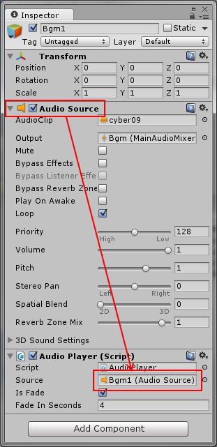 audiomixer_set_player