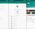 [Android] ポケモン一覧アプリを作成する